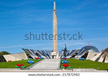 "MINSK, BELARUS - SEPTEMBER 13: View of obelisk ""Hero city Minsk"" and Belarusian Great Patriotic War Museum during celebration of the City day on 13 of September 2014 in Minsk, Republic of Belarus - stock photo"
