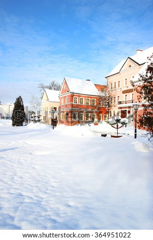 Minsk city. Minsk street. City street. Cityscape. Frost city