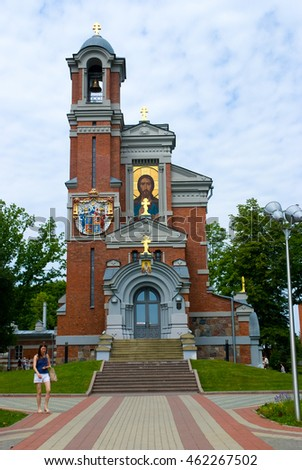 Mir, Belarus -  July 2, 2012: Church-tomb princes Svyatopolk-Mirsky in Mir, Belarus