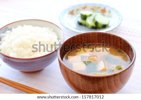 how to eat miso soup with rice