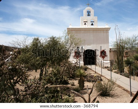 Mission San Xavier del Bac, Tucson, AZ - stock photo