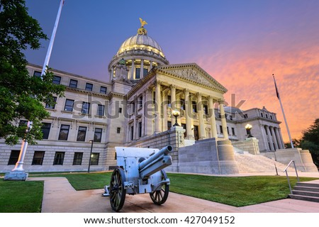 Mississippi State Capitol in Jackson, Mississippi, USA. - stock photo