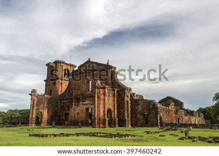 MISSOES, RIO GRANDE DO SUL, BRAZIL - January 1, 2015 - Ruins of Ancient Church - The archaeological site in the Sao Miguel das Missoes city, state of Rio Grande do Sul, Brazil