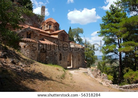 Mistras Peloponnese Greece - stock photo
