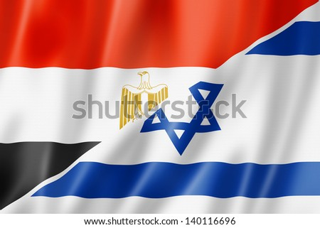 Mixed Egypt and Israel flag, three dimensional render, illustration - stock photo