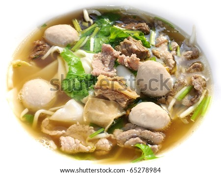 Mixed Noodle. Pork, beef, vegetables, flour, water, hot soup. Food Thai style - stock photo