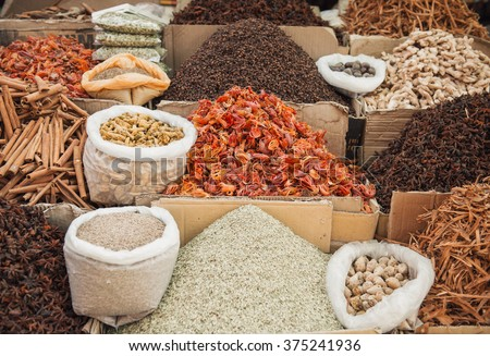 Mixed spices in indian spice market, Kerala, Alleppey - stock photo