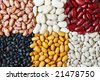 Mixture of six different type of colorful beans - stock photo