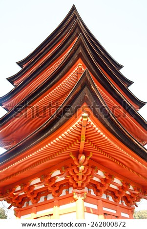 Miyajima pagoda located on the island of Miyajima , Hiroshima Japan - stock photo