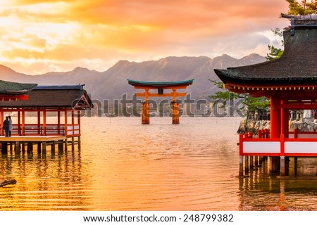 Miyajima, The  famous Floating Torii gate, Japan. - stock photo