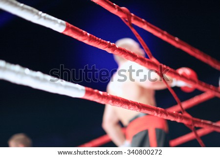 MMA competition, details of the fight ring - stock photo