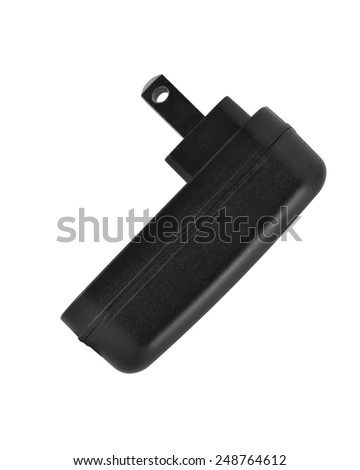 Mobile phone charger - stock photo