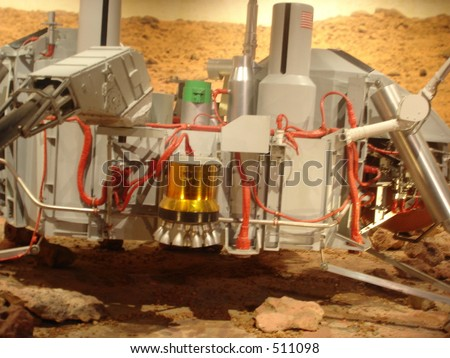Model Space Ship - stock photo