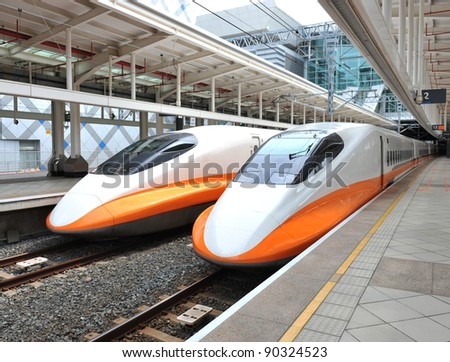 Modern and fast commuter train inside the railway station in taipei. - stock photo