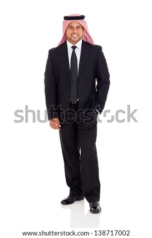 modern arabian businessman in suit isolated on white background - stock photo