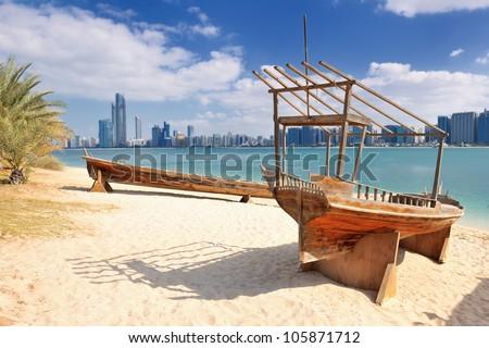 modern arabic City Abu Dhabi  Landscape and cityscape panorama - stock photo