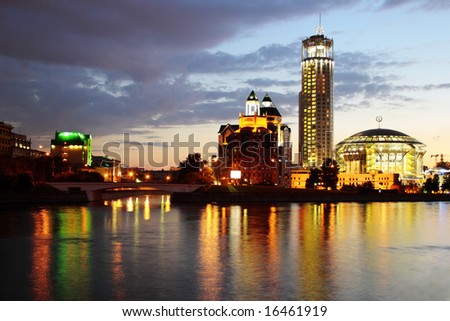 Modern Architecture in Moscow-City. Night scene of cityscape - stock photo