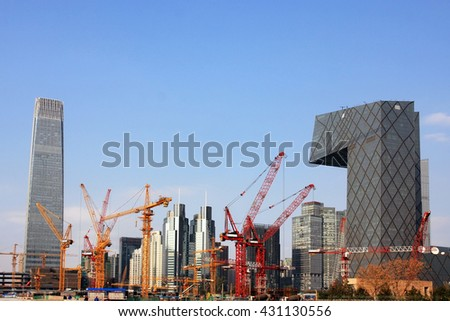 Modern Beijing skyline - urban construction with futuristic architecture