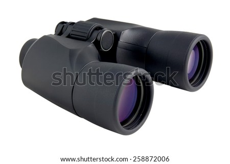 Modern binoculars - stock photo
