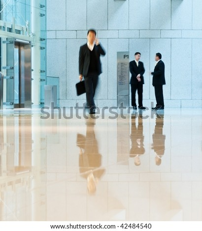 modern building and people - stock photo
