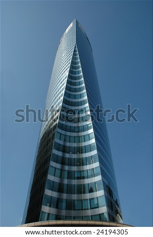 Modern building  and some reflections - stock photo