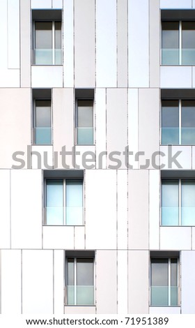 Modern building / Barcelona, Spain - stock photo