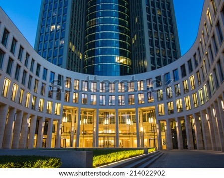 Modern building complex in Frankfurt, Germany. Office building in Frankfurt, Germany - stock photo