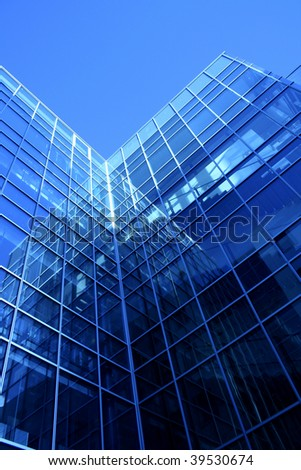 Modern building facade, with reflective glass and aluminum structure