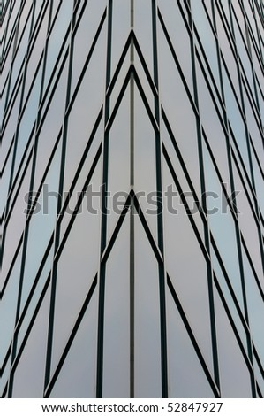 Modern building texture 2 - stock photo