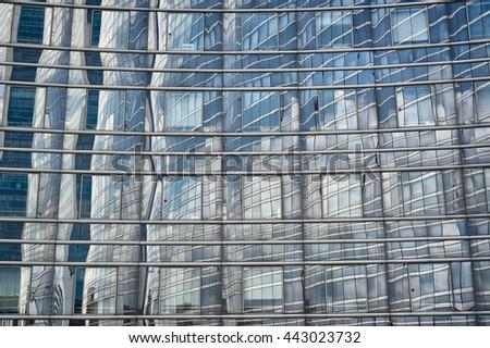 Modern building windows - stock photo