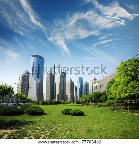 modern building with cloud - stock photo