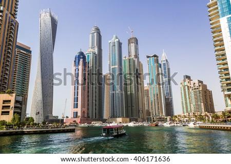 Modern buildings in Dubai Marina, Dubai, United Arab Emirates - stock photo