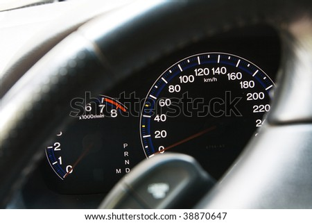 Modern car dashboard closeup view