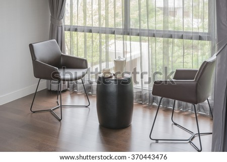 modern chair in modern living room design