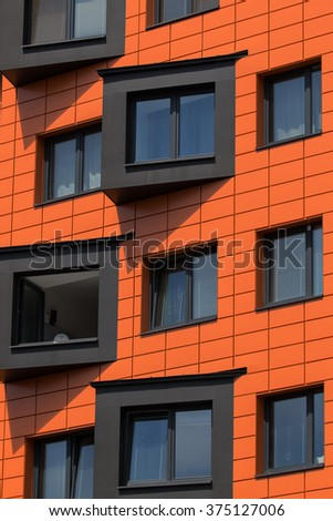 Modern city architecture in Prague, Czech Republic - stock photo