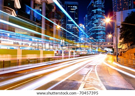modern city at night - stock photo