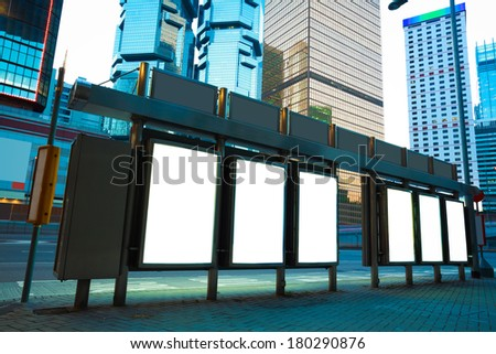Modern city buildings backgrounds advertising light boxes of night in HongKong - stock photo