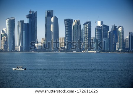 Modern city in Doha - stock photo