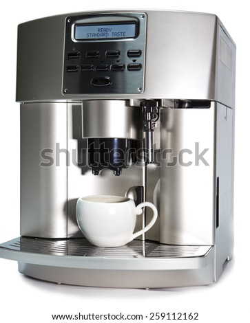 Modern Coffee Machine - stock photo