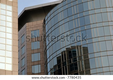 Modern corporate building in Beijing, China - stock photo