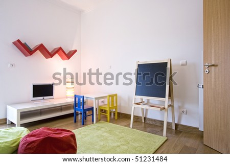 Modern design interior with elegant designed furniture (empty interior) - stock photo