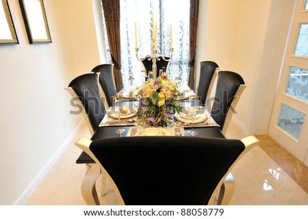 Modern dining room - stock photo