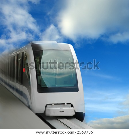 Modern ecological transport of Moscow. - stock photo