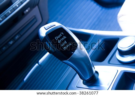 Modern gear shift with appeal don't drink and drive - stock photo