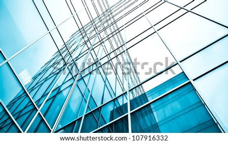 modern glass blue architecture of business center - stock photo