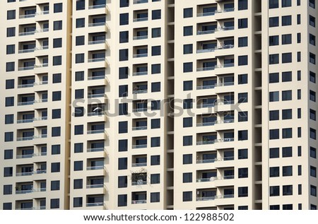 Modern high rise apartment building - stock photo