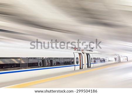 Modern high speed train at the railways station. - stock photo