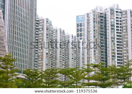 Modern Housing,Guangzhou China - stock photo