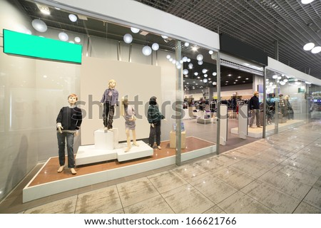 modern interior and windows in fashionable shopping mall - stock photo