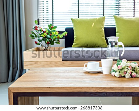 Modern interior of Living room still life with coffee table and sofa background - stock photo